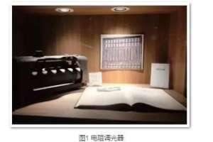 舞台灯控制技术的发展变革云母片